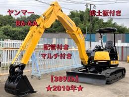 YANMAR Mini excavators B6-6A 2010
