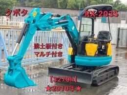 KUBOTA Mini excavators RX-203S 2010