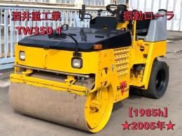 SAKAI Rollers TW350-1 2005