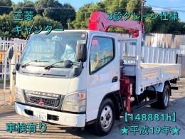 MITSUBISHI FUSO Crane trucks PA-FE73DEN 2007/9
