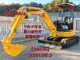 KOMATSU Mini excavators PC30MR-3 2012
