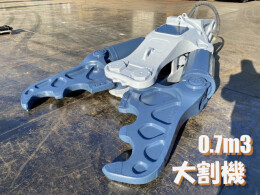 Others Attachments(Construction) Crusher