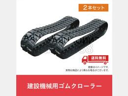Others Parts/Others (Construction equipment) EX30UR-3/EX30UR-5  ゴムクローラー1台分