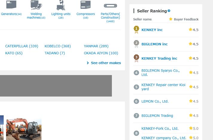 Ad menus for sellers on BIGLEMON